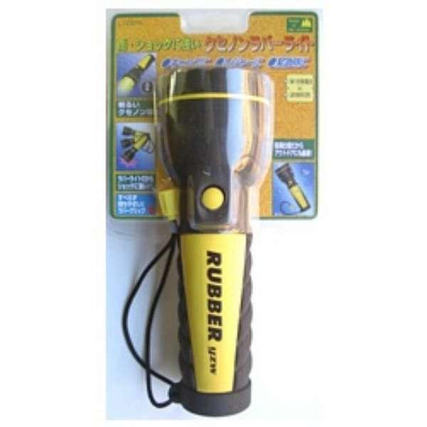 L122YK 懐中電灯 クセノンラバーライト イエロー×ブラック [豆球 /単1乾電池×2 /防水]