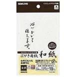 インクジェットプリンタ用はがき用紙 ~和紙・金銀~(はがきサイズ・15枚)  KJ-W140-5