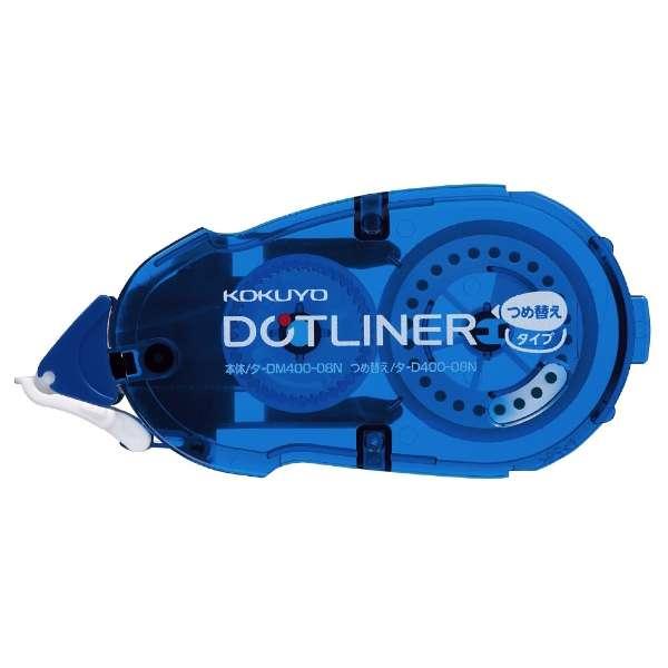 テープのり 「ドットライナー」(つめ替え用) タ-D400-08