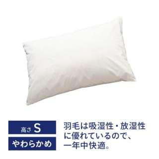 うもうまくら 普通判 M(使用時の高さ:約2-3cm)【日本製】