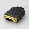 AD-DTH HDMI変換・延長プラグ [テレビ・レコーダー /HDMI⇔DVI]