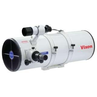 反射式(ニュートン式)鏡筒 (鏡筒のみ) R200SS