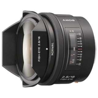 カメラレンズ 16mm F2.8 FISHEYE ブラック SAL16F28 [ソニーA(α) /単焦点レンズ]