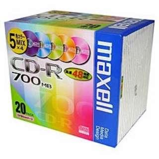 CDR700S.ST.MIX1P20S データ用CD-R SuperMQシリーズ [20枚 /700MB /インクジェットプリンター対応]