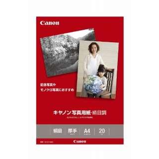 キヤノン写真用紙 絹目調 (A4・20枚) SG-201A420