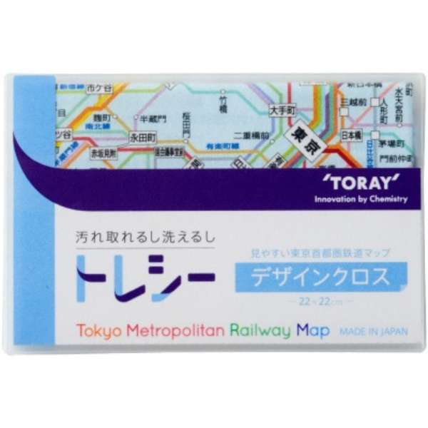 東京近郊鉄道マップトレシー 東レ TORAY 通販 | ビックカメラ.com