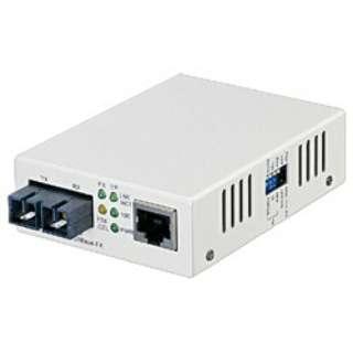 光メディアコンバータ LTR2-TX-SFC5R