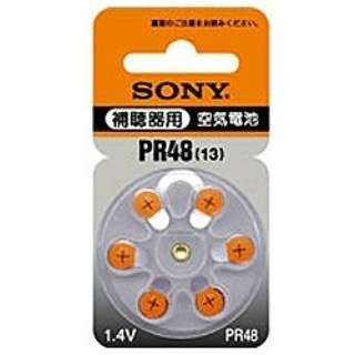 PR48 6D 補聴器用電池 空気電池 [6本 /PR48(13)]