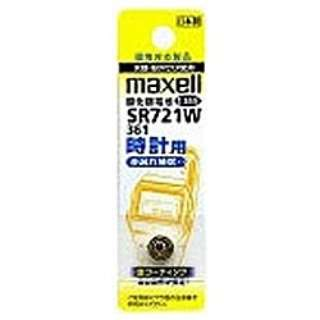 【酸化銀電池】時計用(1.55V) SR721W-1BT-A【日本製】