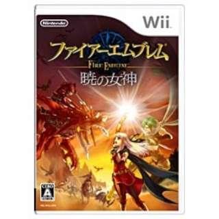 ファイアーエムブレム 暁の女神【Wii】