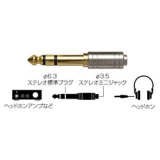 オーディオ変換プラグ(ステレオ標準⇔ステレオミニ) AT3C1S