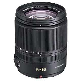 カメラレンズ LEICA D VARIO-ELMAR 14-50mm/F3.8-5.6 ASPH./MEGA O.I.S. LUMIX(ルミックス) ブラック L-RS014050 [フォーサーズ /ズームレンズ]