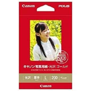 写真用紙・光沢 ゴールド (L判・200枚) GL-101L200