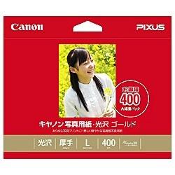 Canon (592)