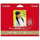 写真用紙・光沢 ゴールド (L判・400枚) GL-101L400
