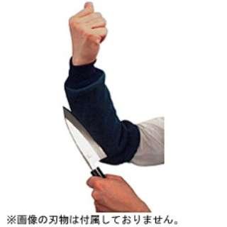 防刃アームガード AG-H-K