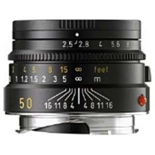 カメラレンズ M F2.5/50mm SUMMARIT(ズマリット) [ライカM /単焦点レンズ]