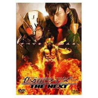 仮面ライダー THE NEXT 【DVD】