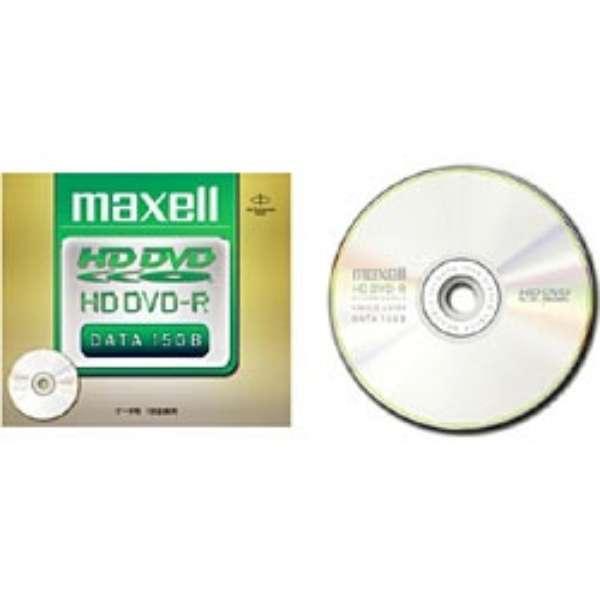 1倍速対応 データ用HD DVD-Rメディア(15GB・1枚) HDR15P.1P