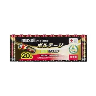 LR6-T-20P 単3電池 VOLTAGE(ボルテージ) [20本 /アルカリ]