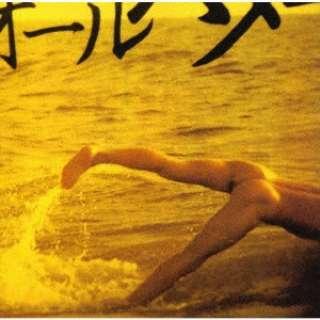 Z団/江ノ島~SOUTHERN ALL STARS GOLDEN HITS MEDLEY 【CD】