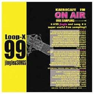"""(原楽器)/""""Kaerucafe"""" 99Jingle and Song Loop-X 【CD】"""