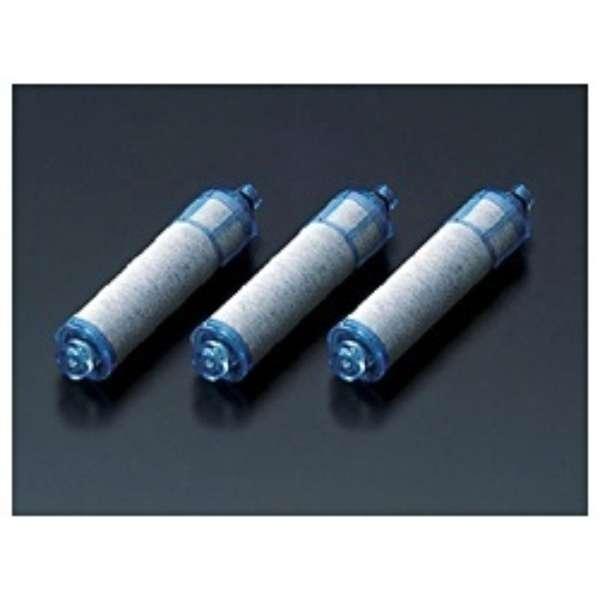 交換用浄水カートリッジ(高塩素除去タイプ3本セット) JF-21-T ブルー