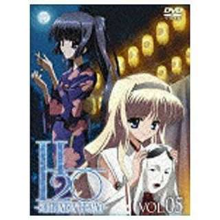 H2O ~FOOTPRINTS IN THE SAND~ 第5巻 通常版 【DVD】
