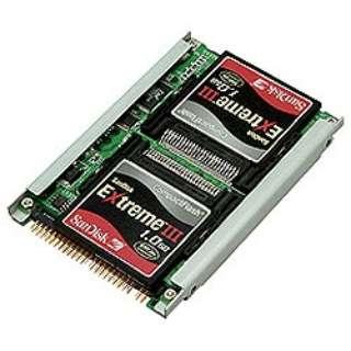 シリコンディスクビルダー CF RAID (IDE) SDB25CFP/R5