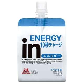inゼリー エネルギー【マスカット風味/180g】28MM84200