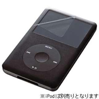 iPod classic用 液晶保護フィルム BSIP08FKCL
