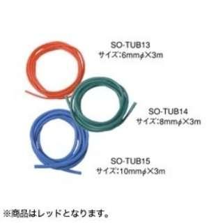 トレーニングチューブ(レッド/ソフト) SO-TUB13【3m】