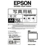 写真用紙 光沢 (A4・250枚) KA4250PSKR