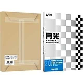 【バルク品】GEKKO ブルー・ラベル (A2・10枚) GKB-A2/10