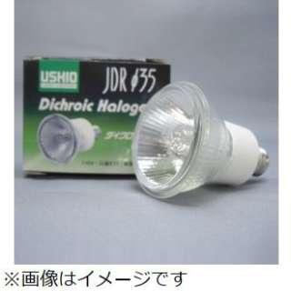 JDR110V35WLW/K3 電球 ダイクロハロゲン 標準タイプ [E11 /電球色 /1個 /ハロゲン電球形]