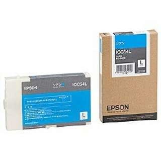 ICC54L 純正プリンターインク ビジネスインクジェット(EPSON) シアン