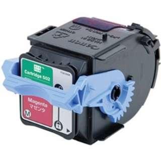 ECT-CCAT502M 互換リサイクルトナーカートリッジ キヤノン:CRG-502MAG(マゼンタ)対応 マゼンタ