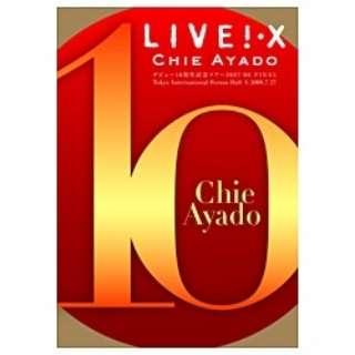 綾戸智恵/LIVE!*X デビュー10周年記念ツアー2007-08 FINAL Tokyo International【DVD】