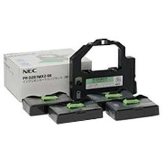 PR-D201MX2-06 純正プリンターインク 黒