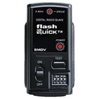 フラッシュクイック ラジオトリガー(発信機) FQ-TX[生産完了品 在庫限り]