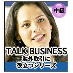 インフィニシス 海外取引に役立つシリーズ Talk Business スウェーデン語 Win Mac CD