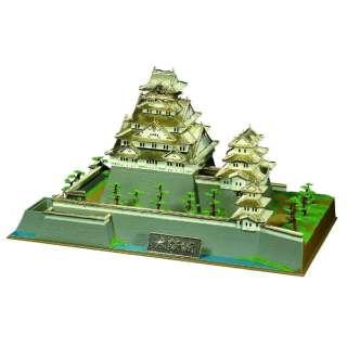1/350 デラックスゴールド版 大阪城