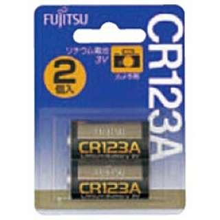 CR123AC-2B-N カメラ用電池 [2本 /リチウム]