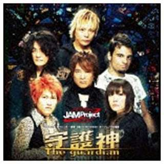 JAM Project/守護神-The guardian 【CD】