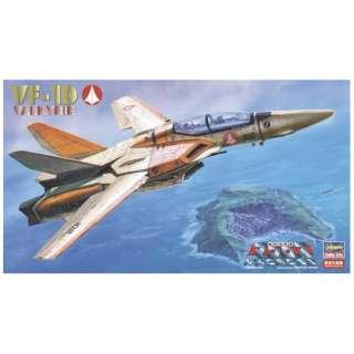 1/72 マクロスシリーズ VF-1D バルキリー(イラストパッケージ)