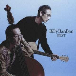 ビリーバンバン/40周年記念ベストアルバム テーマ・ソング コレクション ~また君に恋してる~ DVD付 【CD】