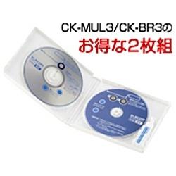 マルチレンズクリーナー・ブルーレイパック (湿式タイプ) CK-BRP