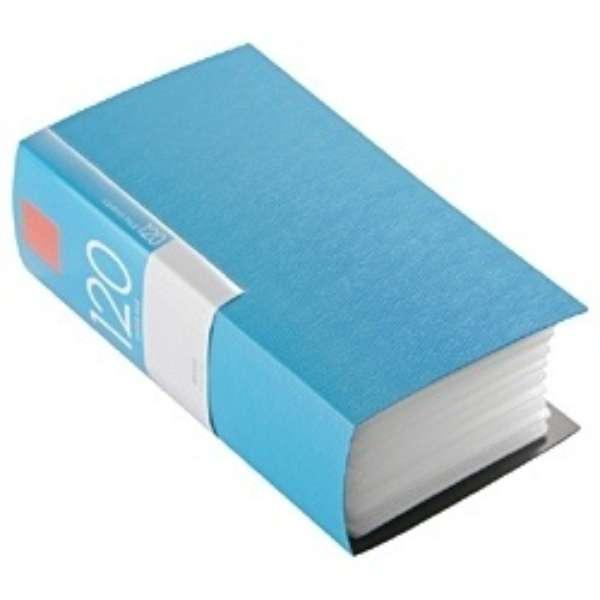 CD/DVDファイル ブックタイプ 120枚収納 ブルー BSCD01F120BL
