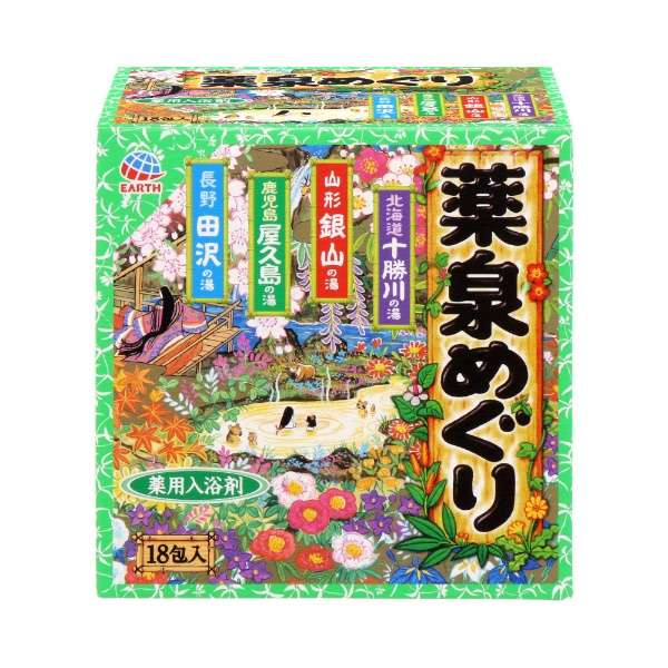 薬泉めぐり(30g×18包) [入浴剤]