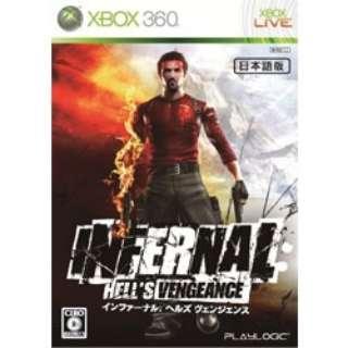 インファーナル:ヘルズ ヴェンジェンス【Xbox360ゲームソフト】